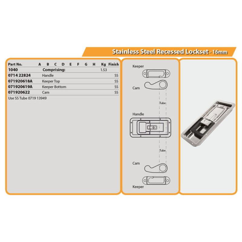 Stainless Steel Recessed Lockset - 16mm Drg